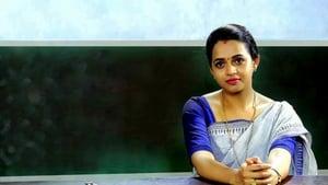 Vilakkumaram (2017) DVDRip Malayalam Full Movie Online