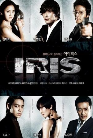 VER Iris (2009) Online Gratis HD