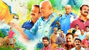 Panchavarnathatha (2018) DVDRip Full Malayalam Movie Watch Online