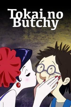 Tokai no Butchy