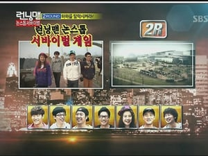 Running Man Season 1 :Episode 93  Non-Stop Survival Race