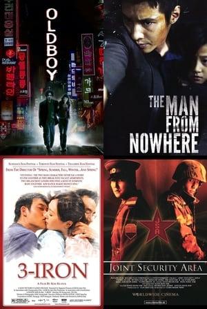 my-favorite-korean-movie poster