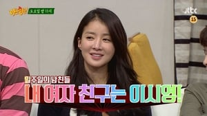 Men on a Mission Season 1 : Lee Si-young
