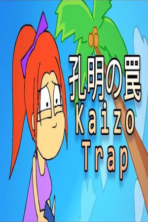 Kaizo Trap