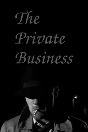 The Private Business