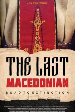 Последниот Македонец - Патот до истребување