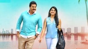 2 Countries (2017) HDRip Full Telugu Movie Watch Online