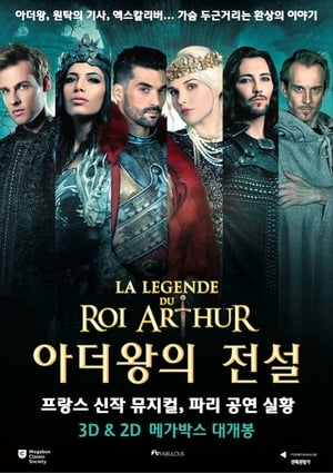 The Legend of King Arthur (2016)
