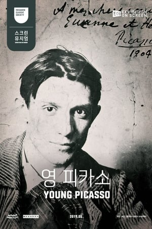 Young Picasso - Exhibition on Screen