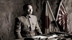 Captura de Lettres d'Iwo Jima