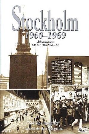Stockholm 1960-1969