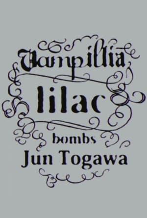 Iilac (bombs Jun Togawa)