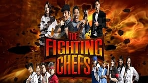 The Fighting Chefs (2013)