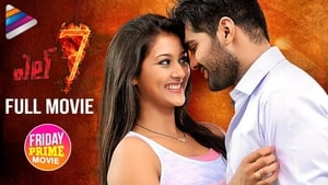 L7 (2018) HDRip Full Hindi Dubbed Movie Watch Online