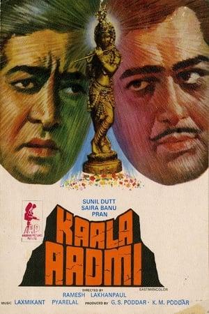 Kaala Aadmi (1978)