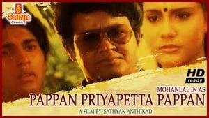 Pappan Priyappetta Pappan