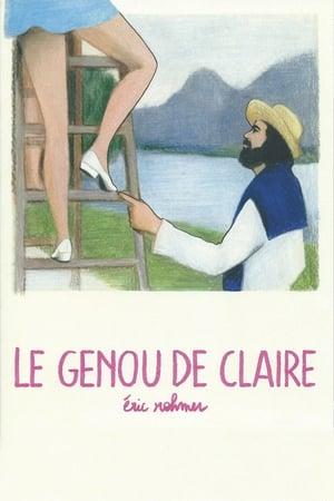 Le Genou de Claire