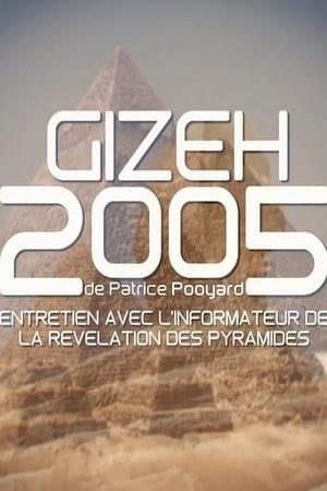 Gizeh 2005 (1970)