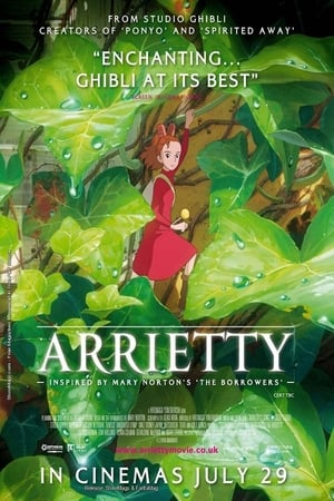Arrietty (UK Version)
