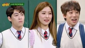Men on a Mission Season 1 : Kim So-eun, John Park, Hwang Chi-yeul