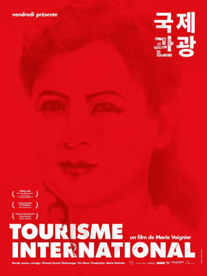 International Tourism (2014)