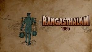 Watch Rangasthalam (2018)