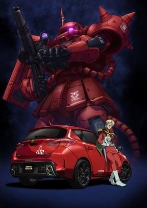 ジオニックトヨタ スペシャルムービー