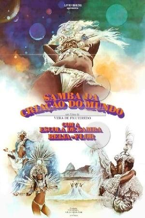 Samba da Criação do Mundo