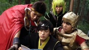Super Sentai Season 39 :Episode 37  Shuriken Legend ~Path of the Last Ninja~