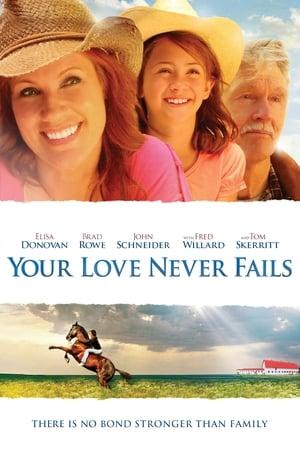 Un amour ne meurt jamais
