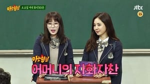 Men on a Mission Season 1 : Kang Ye-won, Han Chae-ah