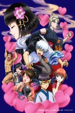 Gintama: Aizome Kaori-hen