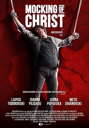 Mocking of Christ (2018)
