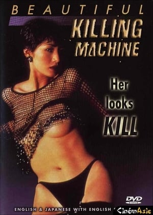 Watch XX: Beautiful Killing Machine Full Movie