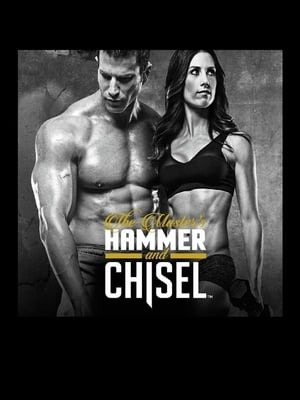 The Master's Hammer and Chisel - Power Chisel (2015)