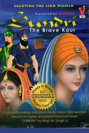 Sundri - The Movie (2008)