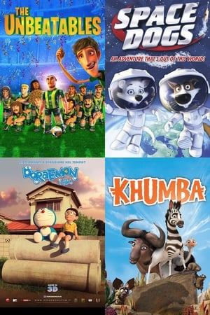 foreign-cg-animated-films poster