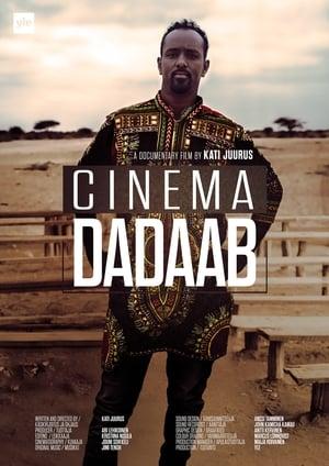 Cinema Dadaab