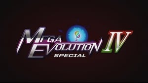 Pokémon Season 0 : Pokémon XY: The Strongest Mega Evolution (Act 4)