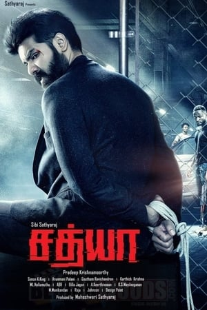 Watch Sathya Full Movie