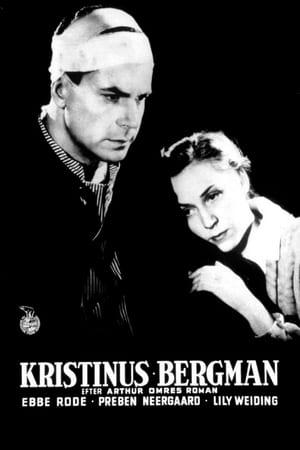 Kristinus Bergman (1948)