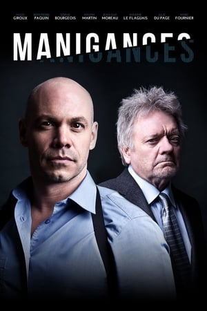 Manigances