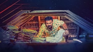 Thattum Purath Achuthan (2018) DVDScr Full Malayalam Movie Watch Online