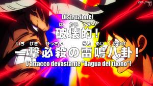 One Piece Season 21 :Episode 915  Destructive! One Shot, One Kill - Thunder Bagua!
