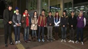 Running Man Season 1 :Episode 21  KTX Race