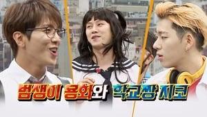 Men on a Mission Season 1 : Jung Yong-hwa (CNBLUE), Zico (Block B)
