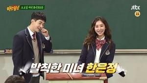 Men on a Mission Season 1 : Henry (Super Junior-M), Han Eun-jung