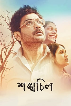 mishwar rawhoshyo full movie free