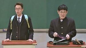 Men on a Mission Season 1 : Lee Kyung-kyu