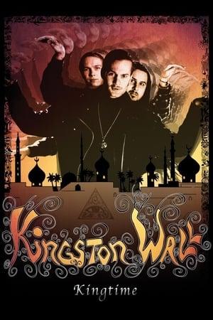 Kingston Wall - Kingtime part 1